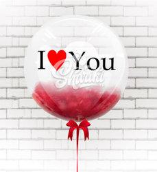 "Шар с перьями ""I LOVE YOU"""