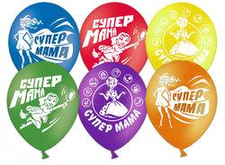 "Облако шаров ""Супер Мама"", Ассорти, 36 см"