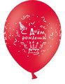Шар (12''/30 см) С Днем рождения! (торты), Ассорти, пастель, 2 ст