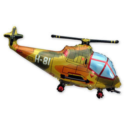 "Шар-фигура ""Вертолет милитари"""