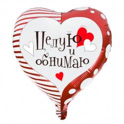 """Сердце """"Люблю,целую"""", 46 см"""