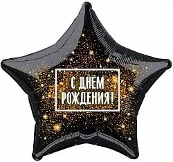"""Звезда """"Золотое конфетти"""", 46 см"""